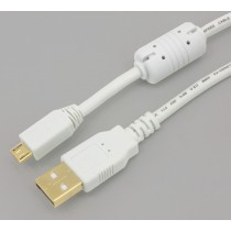 Micro USB Cable 90cm